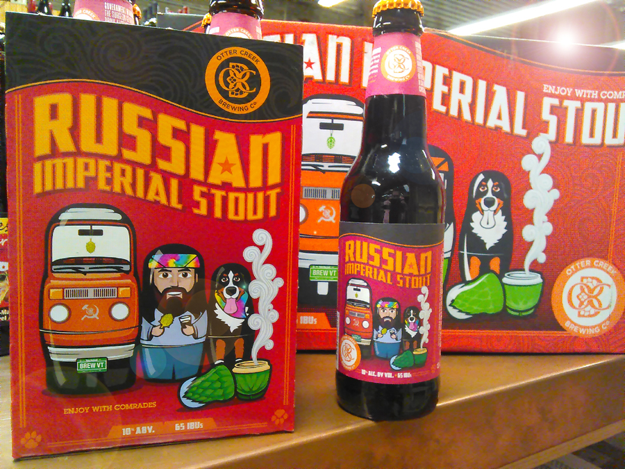 otter-creek-russian-imperial-stout