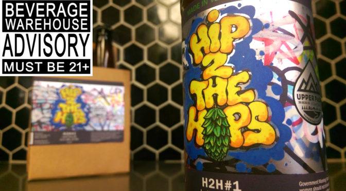 Hip 2 the Hops IPA   Upper Pass